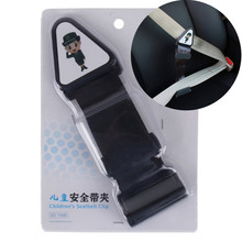 Hot Selling Car seat belt /Bus Truck Automobile Child safety belt Strap Seatbelt Clip Oxford cloth Top Baby Car Safety Clamp UZ(China)