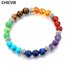 CHICVIE Cheap Price! Casual Natural Stone Beads Bracelet for Women Personality Handmade Bracelet Elegant Jewelry SBR160300