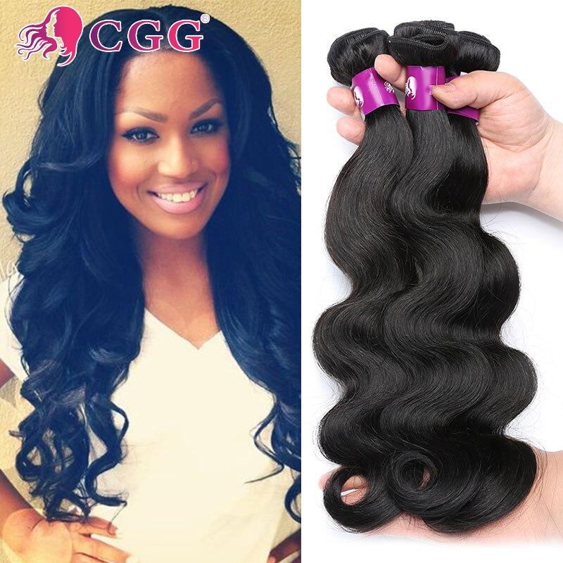 Peruvian Virgin Hair 4 Bundles Peruvian Body Wave 7A Human Hair Weave Bundles Rosa Hair Products Peruvian Virgin Hair Body Wave<br><br>Aliexpress