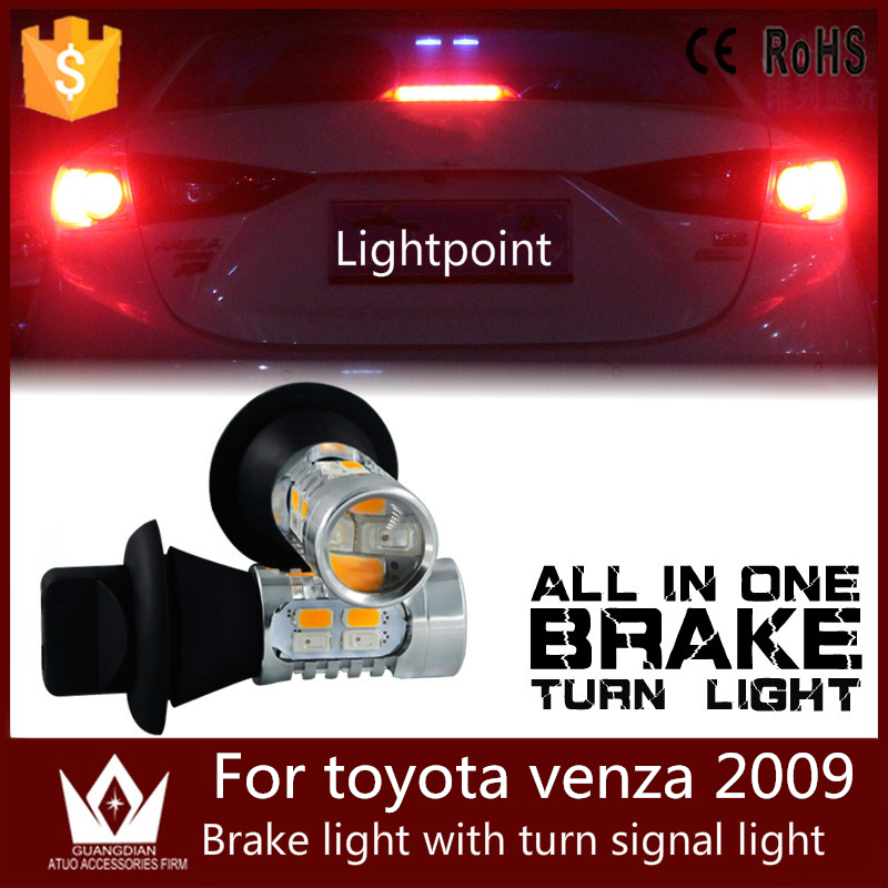 Guang Dian car led light stop lamp+turn signal bulb rear brake light with turn signal light for toyota venza 2009 WY21W 7440 T20<br><br>Aliexpress