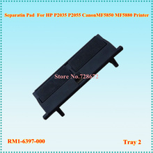 2 X RM1-6397-000 Separation Pad RM1-6397 for HP P2035 P2055 2035 2055 Printer Spare Parts