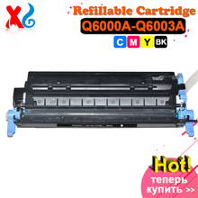1X 124A Q6000A Q6001A Q6002A Q6003A Toner Cartridge For HP Color Laserjet 1600 2600 2600n 2605 2605dn 2605dtn CM1015 MFP CM1017(China)