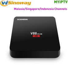 MYIPTV IPTV with channels Malasia singapore Indonesia Live TV and VOD function work on Android 4.1 TV Box V88 Plus(China)