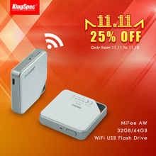 KingSpec DataKeep  Wireless Portable External Hard Drive - 64GB WIFI USB Flash Drive for iPhone, Samsung, Android, etc.