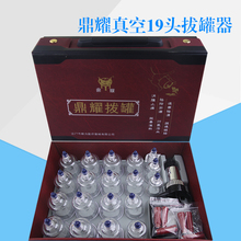 19 pieces/box Suction Cups Chinese Traditional Cupping jar Acupunture Vacuum Cupping Set plastic vacuum therapy cupping set(China)