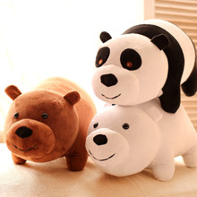 1 Pcs We Bare Bears Cartoon Bear , Grizzly Bear Panda Stuffed Plush Toy Doll, Kids Birthday Gift Toy  25cm