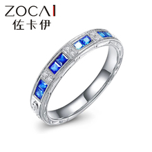 2014 New Arrival ZOCAI 100% natural sapphire 0.50 ct certified sapphire 18K white gold ring wedding ring