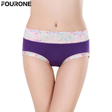 Buy Sexy 2018 Hot Sale Brand New Sexy Women's Panties Floral Print Briefs Mid Waist Underwear Lingerie Underpants 4 Colors