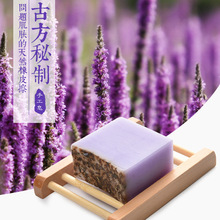 100% natural Lavender Oil Soap Acne Treatment Remove Whelk Shrink Pore Face Care Bamboo charcoal Beauty(China)