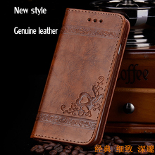 Good taste trends luxury flip leather quality Mobile phone back cover for LG Optimus G E973 E975 case(China)