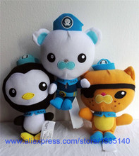 New 1PCS Octonauts Captain Barnacles And Kwazii Soft Stuffed & Plush Doll For Kid Toy Gift Kids Plush Toys(China)