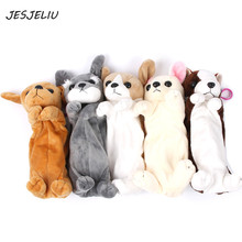 New Kawaii Cartoon Plush Dog Pencil Case Cute Animal Pen Bag Box For Kids School Supplies Material Korean Stationery(China)