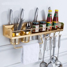 Golden Kitchen Storage Cocina Storage Closet Space Aluminum Spice Rack Cabinet Pantry Organizers Wall Mounted F