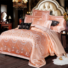 Fresh Style Leaves Pattern Light Pink Pillowcase Duvet Cover Bed Line Cotton Jacquard King/Super King 4pcs Bedding Sets