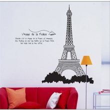 Romantic Modern Black Eiffel Tower Decorative Home Decal Vinyl Wall Stickers For Living Room Wall Decor Mural(China)