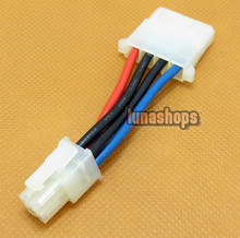 P4 12V 4 Pin ATX Female To Female Mainboard Motherboard Power Connector Cable