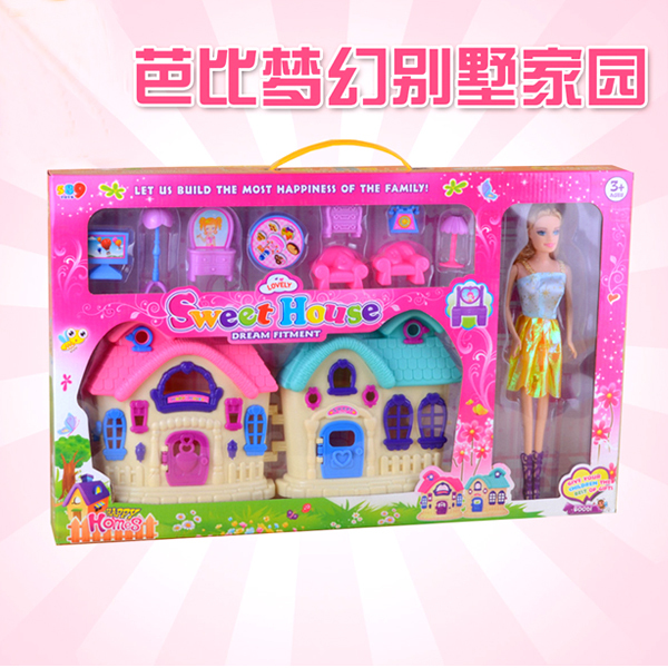 D1005 Free shipping hot selling educational early childhood  Dream House home decoration sweet girl doll childrens toys<br><br>Aliexpress