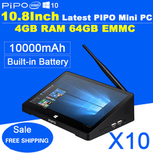Newest 10.8 Inch 1920*1280 PIPO X10 Mini PC Windows 10 TV Box Z8300 Quad Core 4G RAM 64G ROM HDMI Media Box Bluetooth Win10