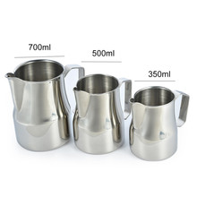 2017 New Stainless Steel Milk Frothing Pitcher Jug Espresso Pitcher Coffee Latte Frothing Jug Drinks Tools Barista Craft