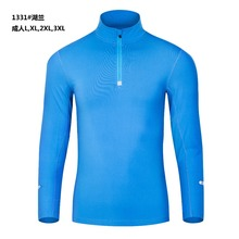 New Bodybuilding Tight Long Sleeves Half zipper Jerseys Clothing Exercise Sportswear For Men Tights Soccer jersey Suits