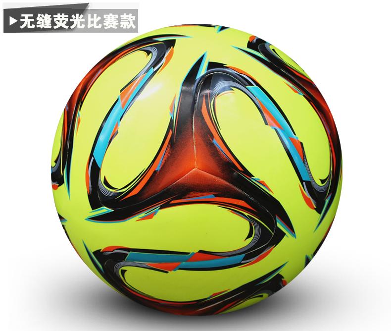 كرة قدم  7 ألوان 8