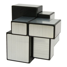 Mirror 2x2x2 Speed Cube Magic Cube - Black + Silver
