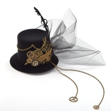 Women Steampunk Mini Top Hat Hair Clip Punk Gothic Gear Wings Clock Butterfly Decoration Headwear Hair Accessories(China)
