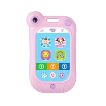 Kids Phone children's educational simulationp music mobile toy phone latest Baby toy phone(China)