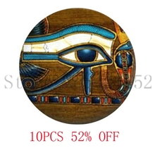 Eye of Horus Egyptian Egyptian Eye glass Tile Jewelry Art Pendant glass Cabochon Necklace keyring bookmark cufflink  earring