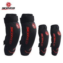 Motorcycle Kneepad CE Knee Elbow Combo Moto Protective Gears Suit Freely Knee Gurad Protector Motocross Guards Racing Rodillera(China)