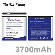 Da Da Xiong 3700mAh HB5R1V Battery for Huawei honor 2 honor 3 Ascend G500 G600 U8950D U8950 T8950 U9508 U8832D U8836D C8826D