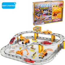 Kids Toys For Children engineering truck vehicle set 1:64 alloy electric rail car model Tracking Juguetes hot wheels tracks