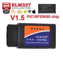 OBD2 ELM327 WIFI V1.5 Hardware PIC18F25K80 Chip Super mini ELM 327 works Android/iOS Phone / windows PC for Diesel cars scanner(China)