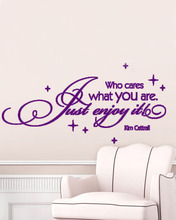 Quotes Wall Decor Who cares what you are, just enjoy it! Wall Sticker Purple Removable Wall Art