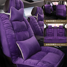 Automobile Articles Wholesale Market Automobile Cushion Winter Lint Autumn Automobile Cushion Full Package Automobile Seat Set(China)