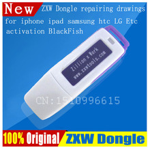 2017 100% original Zillion x Work ZXW DONGLE Repair mobile phone circuit board Repair mobile phone PCB the circuit diagram