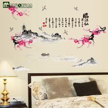 Decorative Wall Stickers Living Room Bedroom Wall Sun Plum Tv Background Wall Sticker(China)