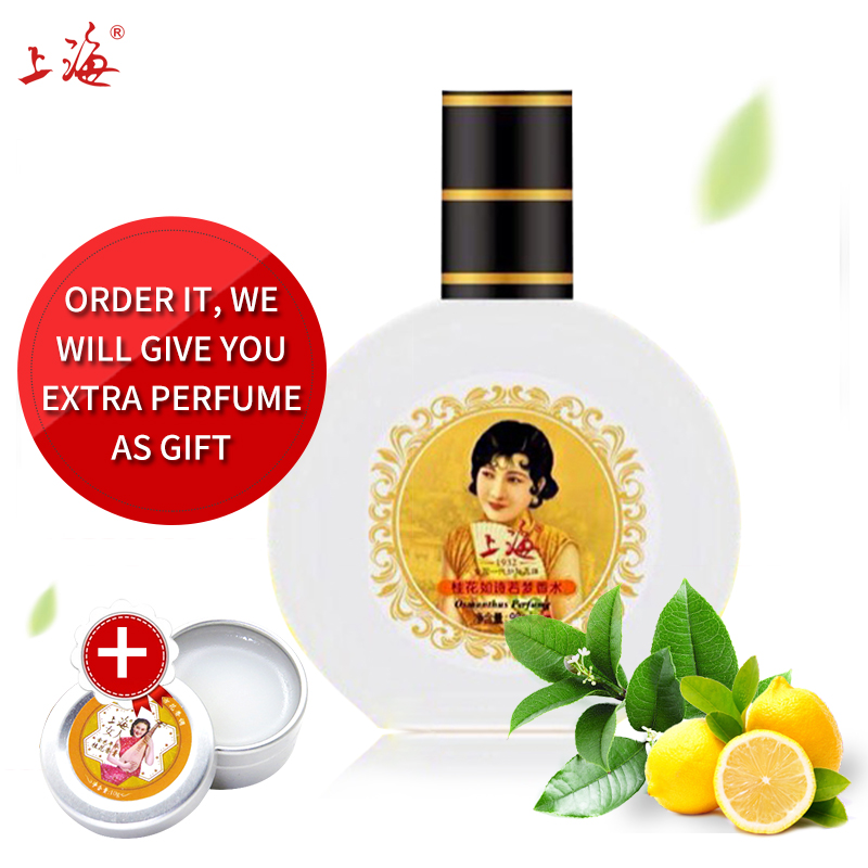 SHANGHAI Osmanthus Perfume Perfumes And Fragrances For Women Fragrance Deodorant Perfume Women 100% Original Natural Skin Care(China (Mainland))