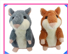 Toy Hamster talk electronic gifts for children 2 color 15CM 1 PC(China)