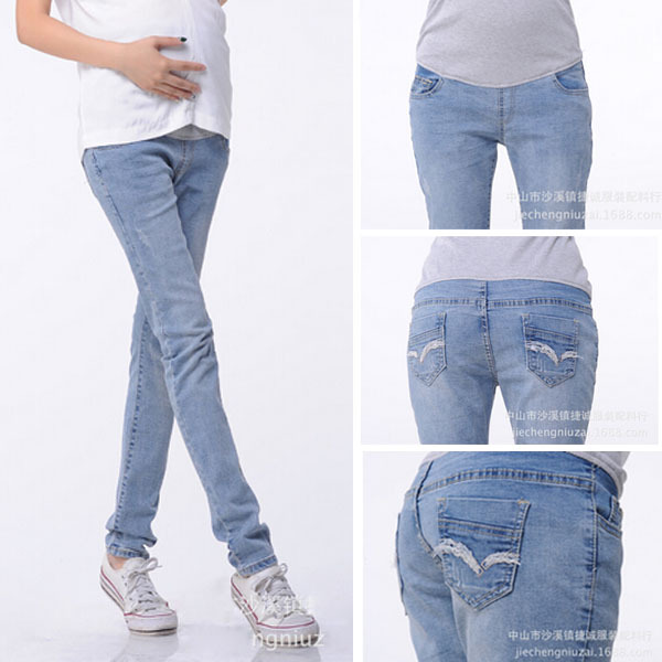 Maternity Jeans Long Promotion-Shop for Promotional Maternity ...