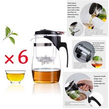 Promotion! 500/750ml Heat Resistant Glass Tea Pot Flower Tea Set Puer kettle Coffee Teapot Convenient Office Teaset kung fu set