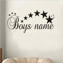 Customized Stars Any Name Vinyl Wall Sticker Art Decal Boys Bedroom Wall stickers for kids room Living room Vinyl Mural A683(China)