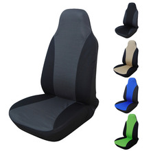 Classic Car Seat Cover Universal Fit for lada Honda Toyota Interior Accessories Seat Cover 5 Colour Car Styling(China)