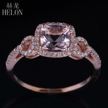 HELON PAVE NATURAL DIAMOND HALO 6MM CUSHION 0.9ct MORGANITE WOMEN'S JEWELRY FINE RING SOLID 10K ROSE GOLD ENGAGEMENT FINE RING