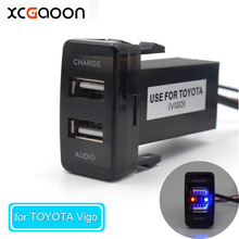Special Dedicated 5V 2.1A Car USB Interface Socket Charger Adapter and USB Audio input Socket for TOYOTA Hilux VIGO