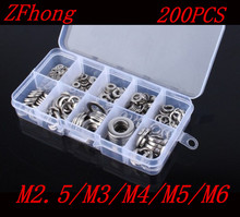 200pcs/set Stainless Steel Washer/Spring Washer Assortment Kit M2.5-M6 For Hardware Tools(China)