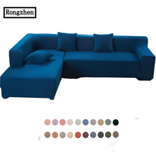 Cover on the corner sofa mordern colorful black white sectional universal stretcher slipcover couch Stretch furniture sofa cover(China)