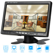 "7"" TFT LCD Color Video Monitor Screen Record Snapshot Playback CCTV Car Video Monitor Rearview Display Support 64G SD Card"