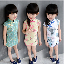 Free shipping The new 2016 child cheongsam Chinese style restoring ancient ways is the dress of Chinese girl