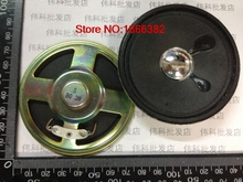 2PCS/LOT Speaker 3 - inch speakers within the magnetic ultra - thin 8 Europe 2 W 8R2W diameter 77MM 78MM